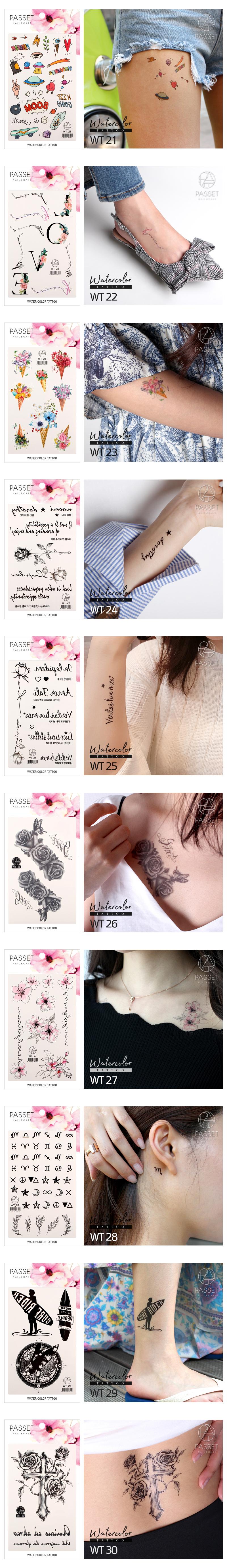 앵콜1+1 파셋수채화타투스티커/문신/컬러타투 - 파셋, 5,000원, 바디메이크업, 타투스티커